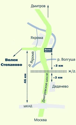 Как добраться в Степаново