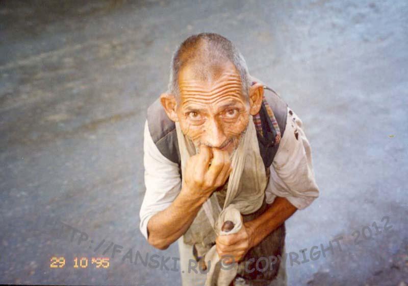 нищий старик, Катманду, Непал