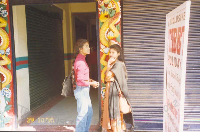 Непальские девушки