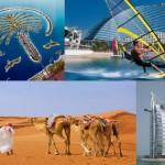 Объединенные Арабские Эмираты.