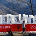 Добро пожаловать в Олимпийскую деревню