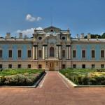 Мариинский дворец, Санкт-Петербург.