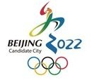 Пекин побеждает в гонке за проведение Олимпийских Игр 2022