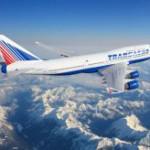 Еще две авиакомпании будут летать в Шерегеш