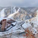 Северная Корея хочет расширить свой горнолыжный курорт