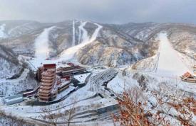 Горнолыжный курорт Масик, Северная Корея.