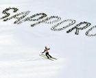 Саппоро хочет провести у себя Олимпиаду 2026