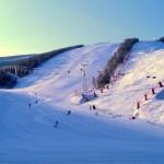 Китай открывает горнолыжный сезон