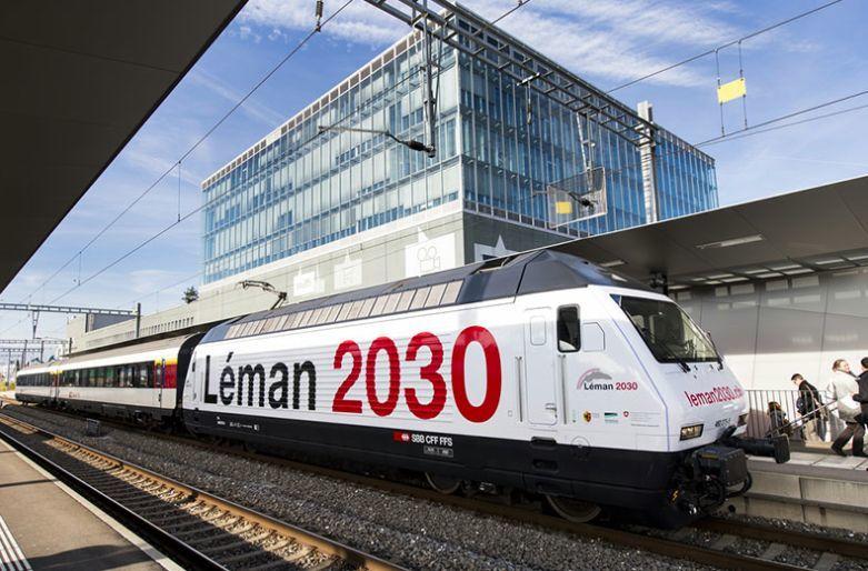 Леман 2030